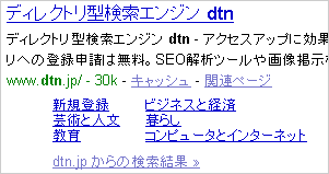 dtn_new.png