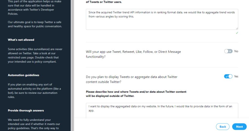 Twitter API Developer Portal - API使用目的の確認(英語で)続き