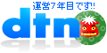 dtntop_logo_new_year.png