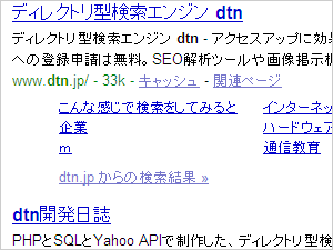site_link_0810.png