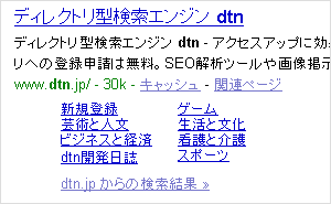 site_link_dtn_0807.png
